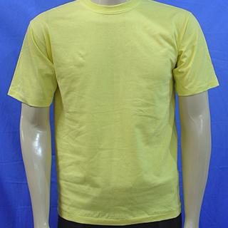 camiseta-miniara-amarelo