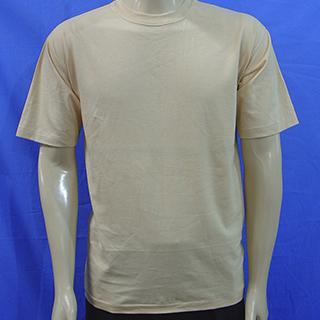 camiseta-miniara-beje